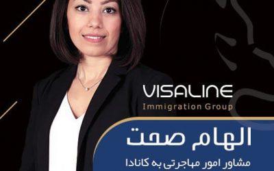 VisaLine Inc.